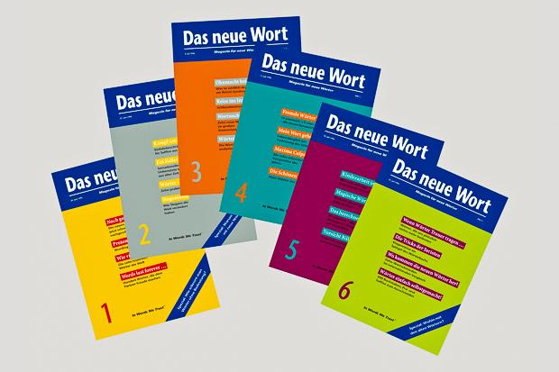 Adib Fricke, »Das neue Wort – Magazin für neue Wörter«, Kasseler Kunstverein 1996