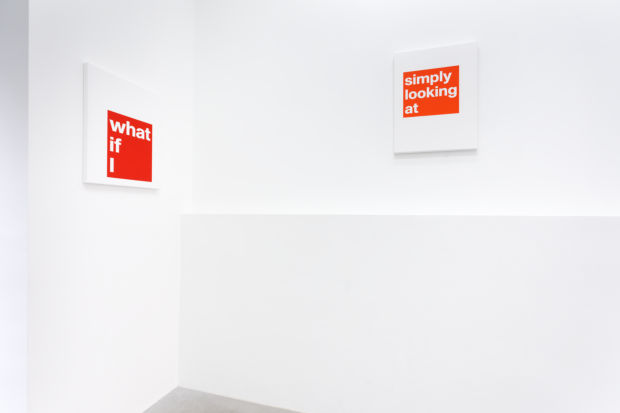 In Every Way, exhibition view