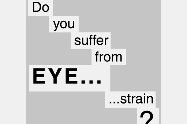 Do you suffer from eye strain? Next time, don't get the wrong picture!